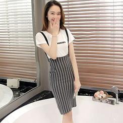 Swish - 条纹吊带裙