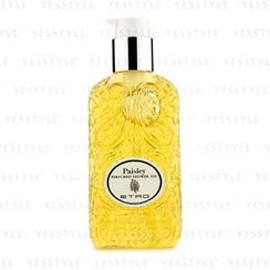 Etro - Paisley Perfumed Shower Gel