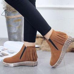 One100 - Platform Fringe-Trim Ankle Boots