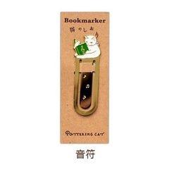 CatShow - Cat Metal Bookmark