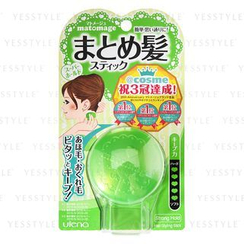 Utena - Matomage Hair Styling Stick (Super Hold) (Green)