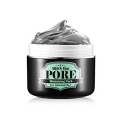 Secret Key - Black Out Pore Minimizing Pack 100g