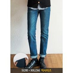 GERIO - Washed Straight-Cut Jeans