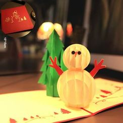 ByHeart - Christmas 3D Greeting Card