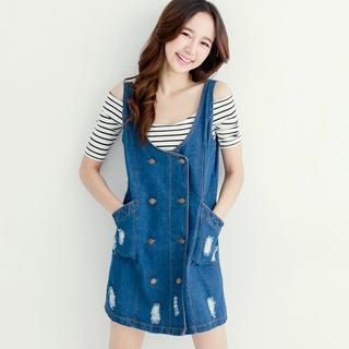 Tokyo Fashion - Double-Buttoned Distressed Denim Vest