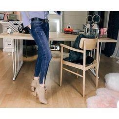 Marlangrouge - Slit-Hem Skinny Jeans