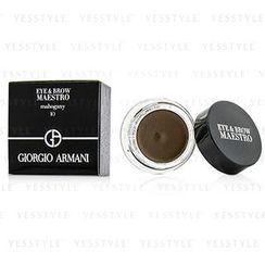 Giorgio Armani - Eye and Brow Maestro (#09 Gold)