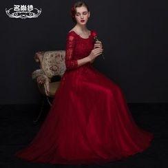 MSSBridal - 3/4 Sleeve Embellished Evening Gown