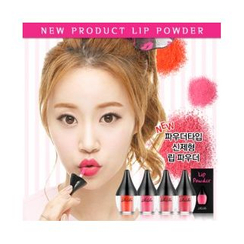 RiRe - Lip Powder