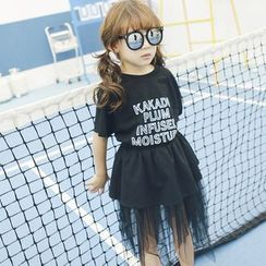 Lemony dudu - Kids Set: Short-Sleeve Lettering T-Shirt + Skirt