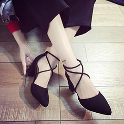 QQ Trend - Strappy Pointy Pumps