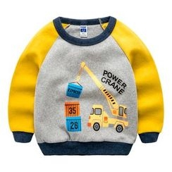 Kido - Kids Printed Sweatshirt