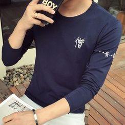 Better Man - Long-Sleeve Printed T-Shirt