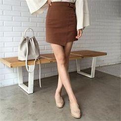 QNIGIRLS - Asymmetric-Hem Mini Skirt