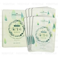Sewame - Ocean Water Moisturising and Relief Mask