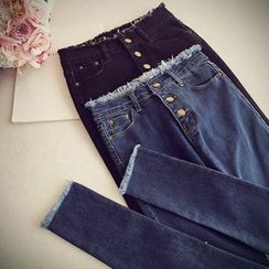 Munai - Button-Front Skinny Jeans