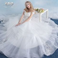 MSSBridal - Maternity Off-shoulder Ball Gown Wedding Dress