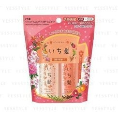 Kracie - ICHIKAMI Hair Moisture Mini Set: Shampoo 40ml + Conditioner 40g