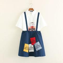 Mushi - Set: Printed Short Sleeve Shirt + Embroidered Suspender Skirt