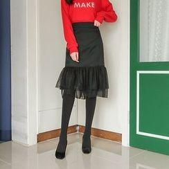 Seoul Fashion - Mesh Ruffle-Hem Midi A-Line Skirt
