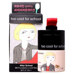 too cool for school - After School BB Foundation Lunch Box (#03)