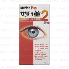Murine - Murine Plus 2