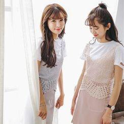Porta - Set: Ripped Short Sleeve T-Shirt + Crochet Camisole Top