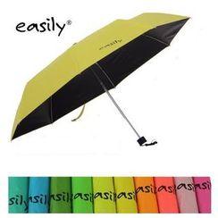 小婵家 - 防紫外线折叠雨伞