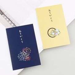 雲木良品 - 印花明信片套裝 (28pcs)