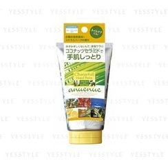 BCL - Anuenue Chargefull Hand Balm (Aloe Vera & Kukui Nuts)