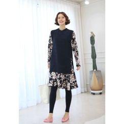 Lemite - Set: Sleeveless Long Knit Top + Floral Patterned Ruffle-Hem Dress