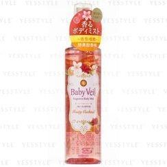Mandom - Baby Veil Fragrance Body Mist (Fruity Cocktail)