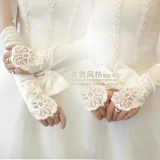 Luxury Style - Lace Fingerless Bridal Gloves