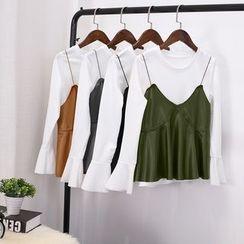 Clementine - 套裝: 純色長袖T恤 + 仿皮小背心