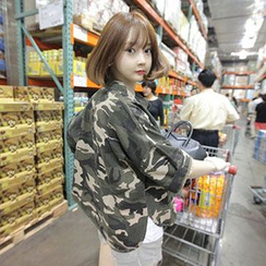Fashion Street - Camouflage Button Jacket