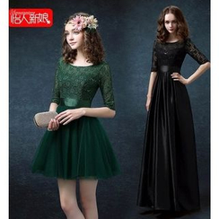Caramelo - Elbow-Sleeve Mini Prom Dress / A-Line Evening Gown