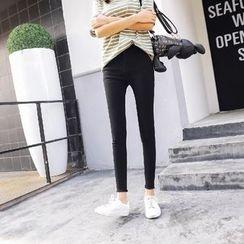 Tangi - Fray Hem Skinny Pants
