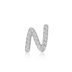 MBLife.com - Left Right Accessory - 9K White Gold Initial 'N' Pave Diamond Single Stud Earring (0.04cttw)