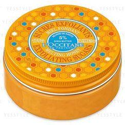 L'Occitane 歐舒丹 - 乳木果蜂蜜輕盈磨砂霜