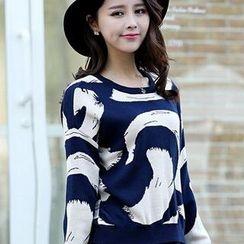 Soft Luxe - Set: Pattern Sweater + A-Line Skirt