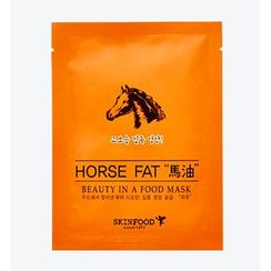 Skinfood - Beauty In A Food Mask Sheet (MAYU / Horse Fat) 1pc