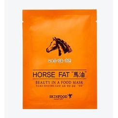 Skinfood - Beauty In A Food Mask Sheet (MAYU / Horse Fat) 1pc
