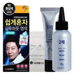 Elastine - Gel Type Self Hair Color for Premature Gray Hair (#6G Blackish Brown)
