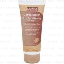 Beauty Formulas - Cocoa Butter Body Conditioning Cream