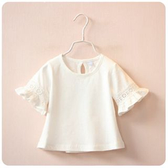 Rakkaus - Kids Short-Sleeve Paneled Plain Top