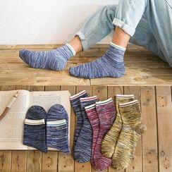 Shopin - Set of 5: Melange Socks