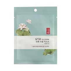 illi - Lotus Moisturizing Mask