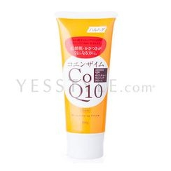 Haruhada - Q10 Moisturizing Cream