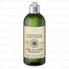 L'Occitane - Body and Strength Shampoo