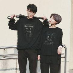 STILL YOU - Couple Matching Mesh Overlay Lettering Sweatshirt